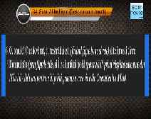 Traducerea sensurilor Surei Al-Inshiqaq în limba română, însoţită de recitarea lui Adel Rayaan