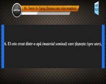 Traducerea sensurilor Surei At-Tariq în limba română, însoţită de recitarea lui Salah Bukatir