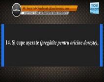 Traducerea sensurilor Surei Al-Ghashiyah în limba română, însoţită de recitarea lui Mishari