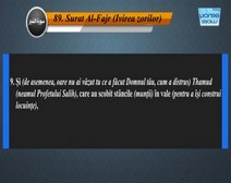 Traducerea sensurilor Surei Al-Fajr în limba română, însoţită de recitarea lui Mishari