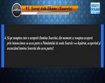 Traducerea sensurilor Surei Ash-Shams în limba română, însoţită de recitarea lui Mishari