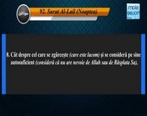 Traducerea sensurilor Surei Al-Lail în limba română, însoţită de recitarea lui  al-Johany