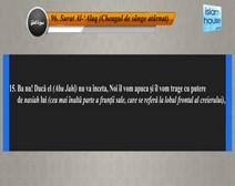 Traducerea sensurilor Surei Al-'Alaq în limba română, însoţită de recitarea lui Mishari