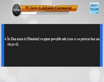 Traducerea sensurilor Surei Az-Zalzalah în limba română, însoţită de recitarea lui Salah
