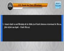 تلاوة سورة النصر مع ترجمة معانيها إلى اللغة الرومانية  ( القارئ عبد الباسط عبد الصمد )