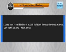 تلاوة سورة النصر مع ترجمة معانيها إلى اللغة الرومانية  ( القارئ مشاري بن راشد العفاسي )