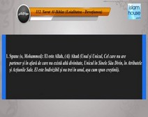 تلاوة سورة الإخلاص مع ترجمة معانيها إلى اللغة الرومانية  ( القارئ عبد الباسط عبد الصمد )