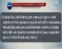 Traducerea sensurilor Surei Al-Mujadilah în limba română (Mishary bin Rashid Al-Afasi)
