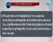 Traducerea sensurilor Surei Al-Hashr în limba română (Mishary bin Rashid Al-Afasi)