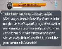 Traducerea sensurilor Surei Al-Jumu'ah în limba română, însoţită de recitarea lui Tawfik Es-Saaigh