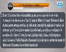 Traducerea Surei Al-Jumu'ah în limba română, însoţită de recitarea lui (Mishary bin Rashid Al-Afasi)