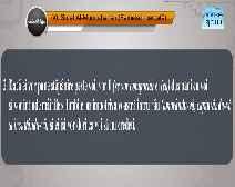 Traducerea Surei Al-Mumtahanah în limba română, însoţită de recitarea lui (Mishary bin Rashid Al-Afasi)