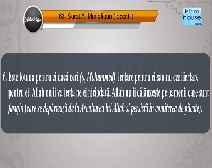 Traducerea sensurilor Surei Al-Munafiqun în limba română, însoţită de recitarea lui Xalifa At-Tineji