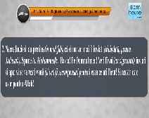 Traducerea sensurilor Surei At-Taghabun în limba română, însoţită de recitarea lui Mishary bin Rashid Al-Afasi