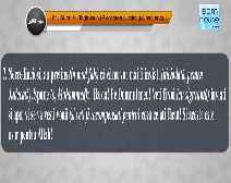 Traducerea Surei At-Taghabun în limba română, însoţită de recitarea lui Abd Al-Basit Abd As-Samad