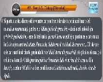 Traducerea sensurilor Surei At-Talaq în limba română, însoţită de recitarea lui Maher Al-Miekli