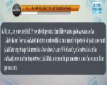 Traducerea sensurilor Surei At-Tahriim în limba română, însoţită de recitarea lui Muhammad Sidiik Al-Minshawi