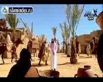 Вместе с любимым Пророком (да благословит его Аллах и приветствует) 12 серия