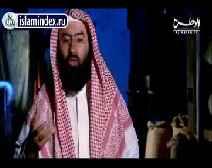 Вместе с любимым Пророком (да благословит его Аллах и приветствует) 15 серия