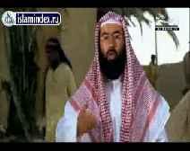 Вместе с любимым Пророком (да благословит его Аллах и приветствует) 18 серия