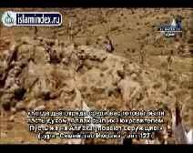 Вместе с любимым Пророком (да благословит его Аллах и приветствует) 19 серия