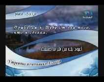 Утренние поминания Аллаха