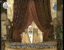 Трапеза Рамадана-2