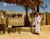 مع النبي الحبيب صلى الله عليه و سلم جزء25:  فتح مكة