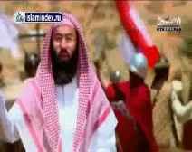 مع النبي الحبيب صلى الله عليه و سلم جزء26: غزوة حنين