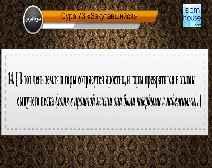 تلاوة سورة المزمل مع ترجمة معانيها إلى اللغة الروسية (القارئ خالد عبد الكافي)