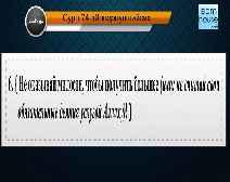 تلاوة سورة المدثر مع ترجمة معانيها إلى اللغة الروسية (القارئ مشاري بن راشد العفاسي)