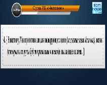 تلاوة سورة الإنسان مع ترجمة معانيها إلى اللغة الروسية (القارئ فارس عباد)
