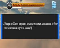 تلاوة سورة التكاثر مع ترجمة معانيها إلى اللغة الروسية ( القارئ نبيل الرفاعي )