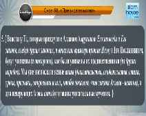 تلاوة سورة المجادلة وترجمة معانيها إلى اللغة الروسية (القارئ مشاري بن راشد العفاسي)