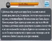 تلاوة سورة الحشر وترجمة معانيها إلى اللغة الروسية (القارئ مشاري بن راشد العفاسي)