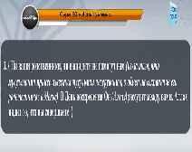 تلاوة سورة الممتحنة وترجمة معانيها إلى اللغة الروسية ( القارئ سعد الغامدي )