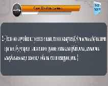 تلاوة سورة الممتحنة وترجمة معانيها إلى اللغة الروسية ( القارئ مشاري بن راشد العفاسي )