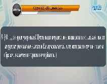 تلاوة سورة المنافقون وترجمة معانيها إلى اللغة الروسية (القارئ خليفة الطنيجي)