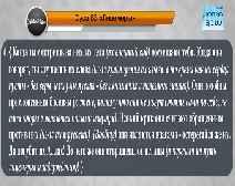 تلاوة سورة المنافقون وترجمة معانيها إلى اللغة الروسية (القارئ مشاري بن راشد العفاسي)