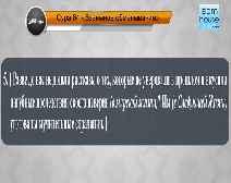 تلاوة سورة التغابن وترجمة معانيها إلى اللغة الروسية (القارئ عبد الباسط عبد الصمد)