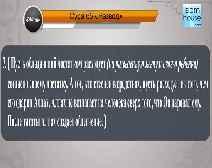 تلاوة سورة الطلاق وترجمة معانيها إلى اللغة الروسية (القارئ ماهر المعيقلي)