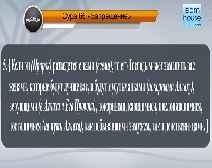 تلاوة سورة التحريم وترجمة معانيها إلى اللغة الروسية (القارئ مشاري بن راشد العفاسي)