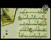 فضل القرآن