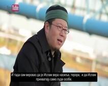 Са Кур'аном је спознао истину - Маено Наевоки из Јапана