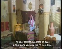 Биографија посланика Мухаммеда 05 (Почетак Објаве од Бога)