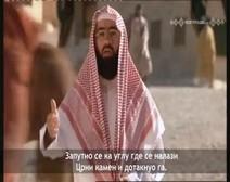 Биографија посланика Мухаммеда 07 (Захтеви многобожаца Мекке)