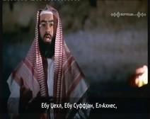 Биографија посланика Мухаммеда 08 (Велика искушења у Меки)