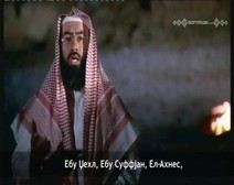 Биографија посланика Мухаммеда 13 - Почетак мединског периода