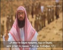 Биографија посланика Мухаммеда 15 - Битка на Бедру