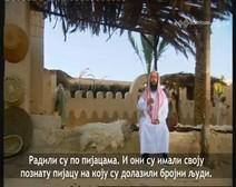 Биографија посланика Мухаммеда 16 - Издаја јеврејског племена Бену Кајнука